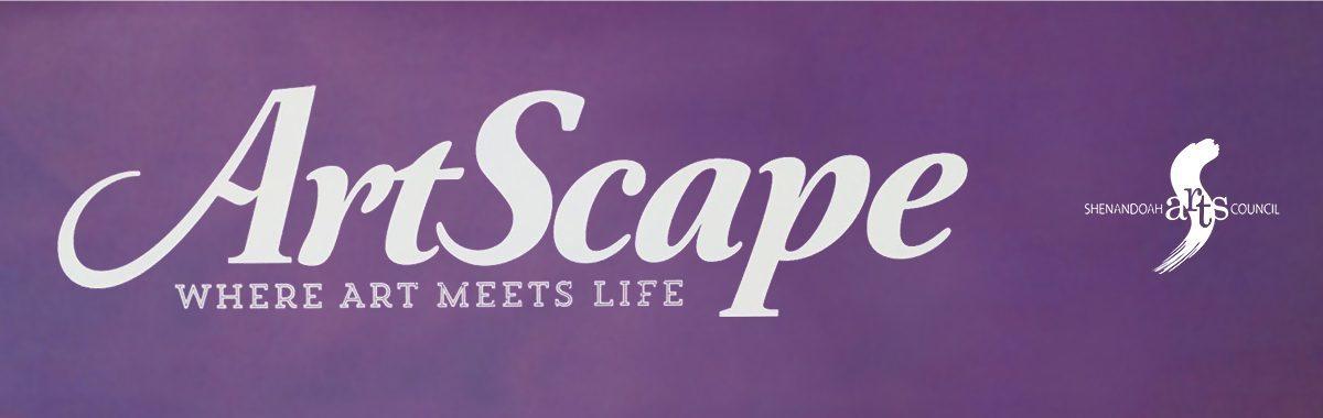 Sponsor ArtScape