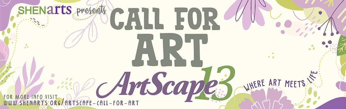 ArtScape Call For Art